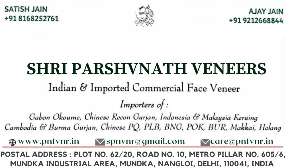 Shri Parshvnath Veneer Face Veneer